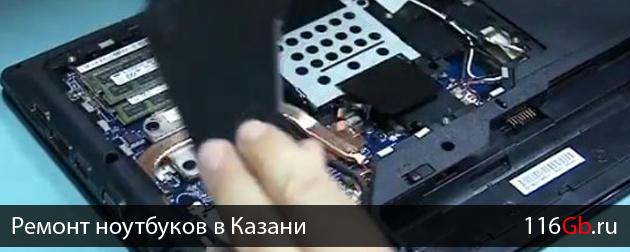 remont-sotovyx-telefonov-v-kazani