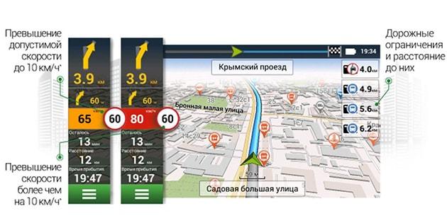 Установка и обновление навигаторов NAVITEL в Казани
